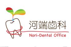 熊本市東区尾ノ上の歯医者「河端歯科」