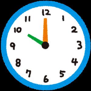 clock_1000